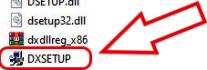 تعليمات تثبيت DirectX