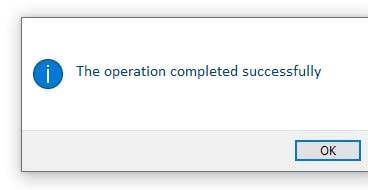 نافذة سوف تنبثق قائلا: العملية مكتملة بنجاح.